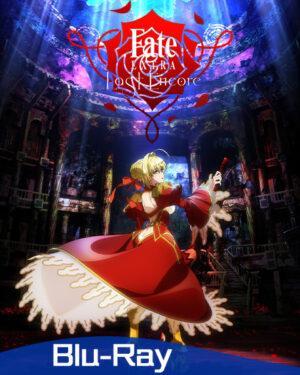 Bannière BD Fate Extra Last Encore