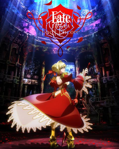 Bannière Fate Extra Last Encore