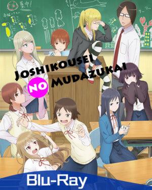 Bannière BD Joshikousei no Mudazukai