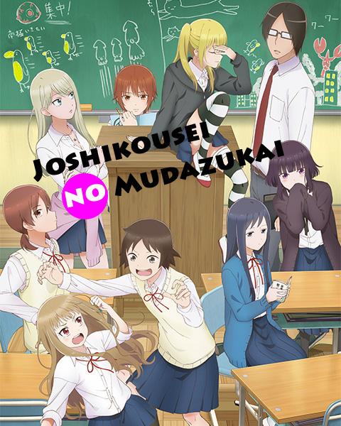 Bannière Joshikousei