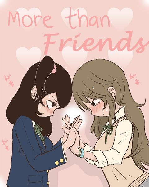 Bannière More than Friends