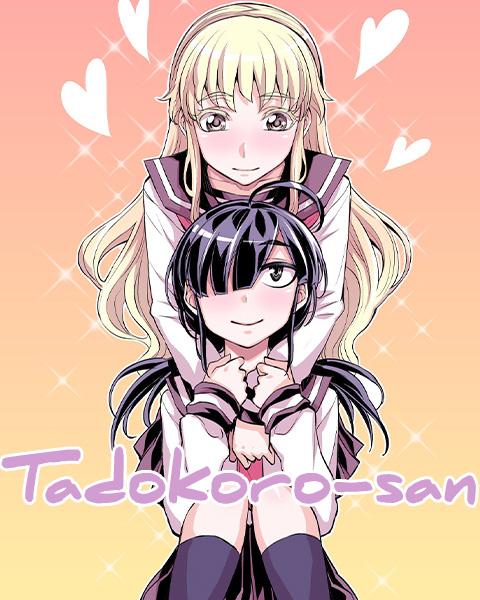 Bannière Tadokoro-san