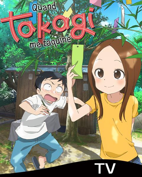 Bannière Takagi