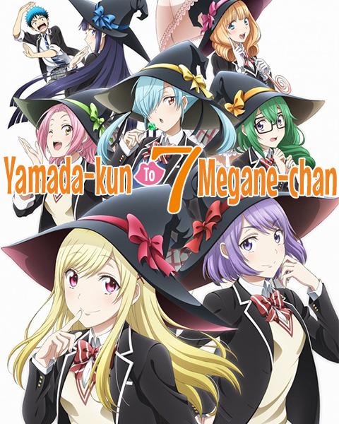 Bannière Yamada-kun to Megane-chan